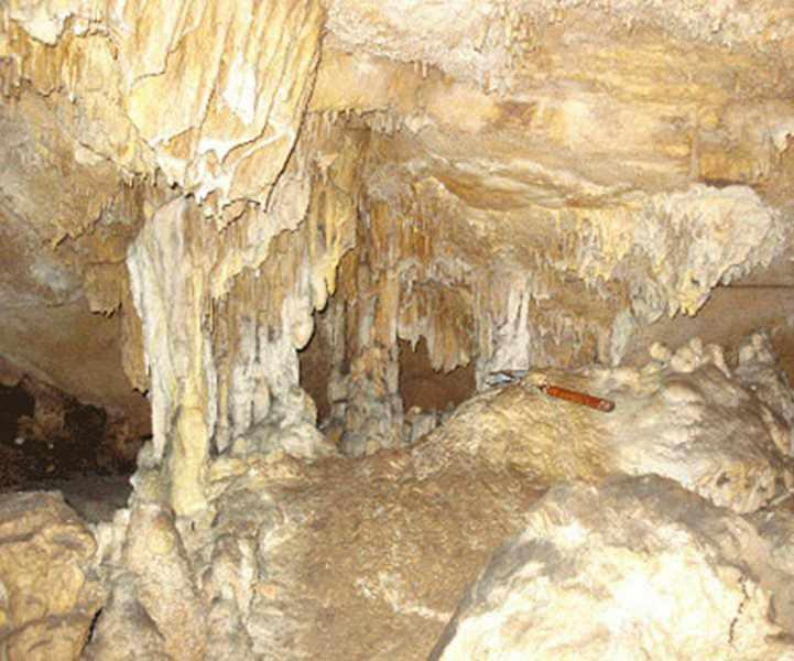 غار گنج کوه