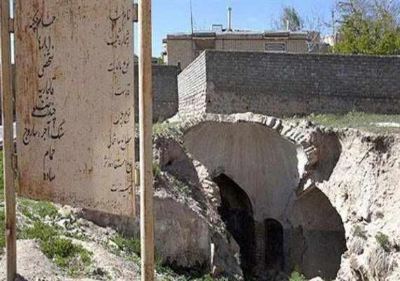 حمام قدیمی چکنه در نیشابور