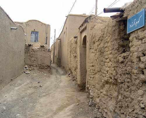 روستای چاج