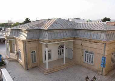 خانه بانک ملی