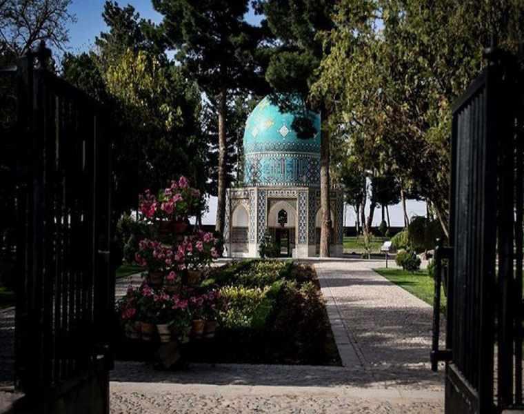 آرامگاه عطار نیشابور