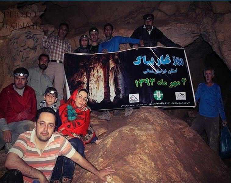 غار بیدک