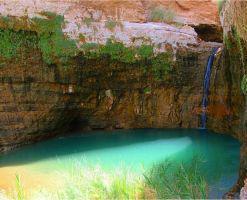 آبشار کشیت