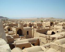 روستای شهرسب
