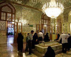 آرامگاه شیخ بهایی