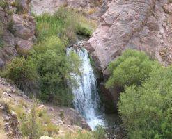 آبشار حرمک