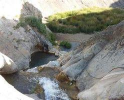آبشار سه کاسه