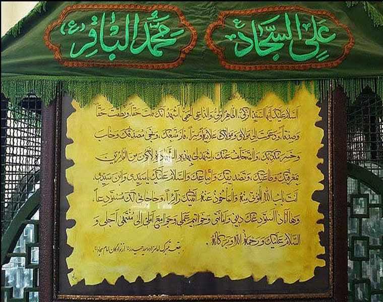 امامزاده حیدر (ع) ـ بازحیدر