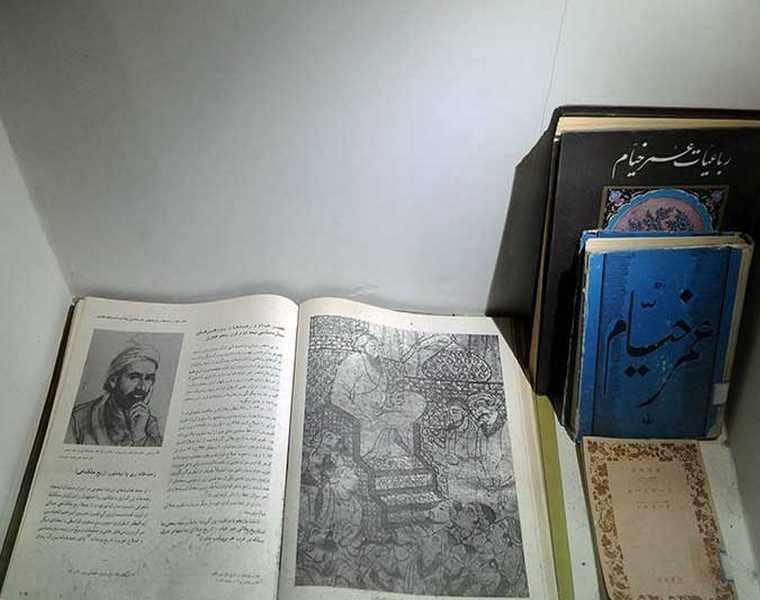 موزه خیام