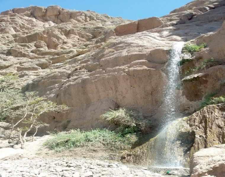 آبشار ایزی