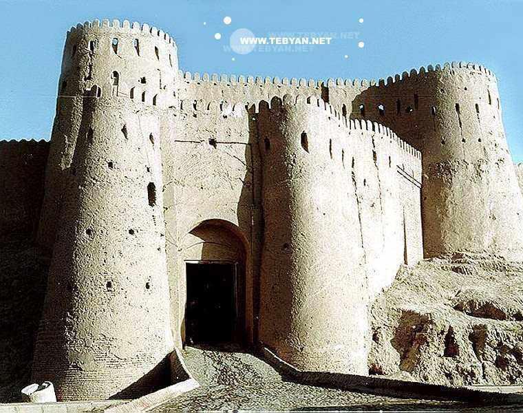 مسجد حضرت رسول بم