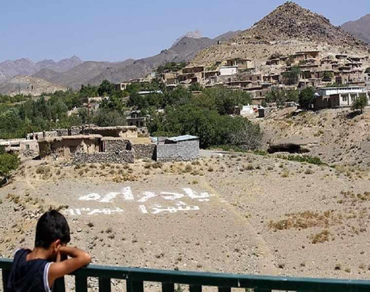 روستای گُنجان