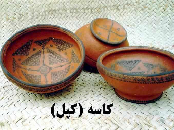 موزه زنده سفال کلپورگان (سراوان)