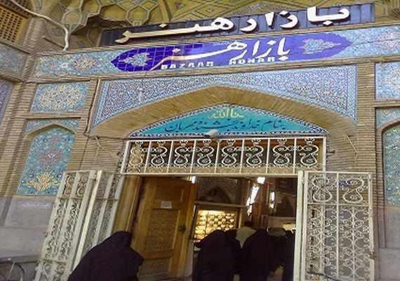 بازار هنر مشهد