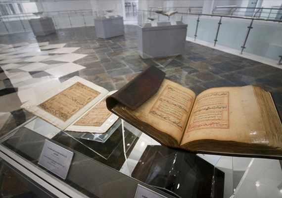 موزه بزرگ خراسان رضوی