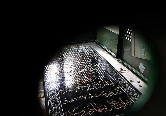 امامزاده سید ابوالقاسم صالح (ع)، روستای قاسم آباد