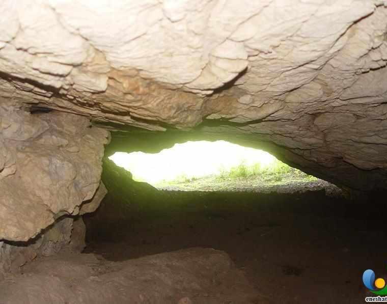 غار گرو گلستان
