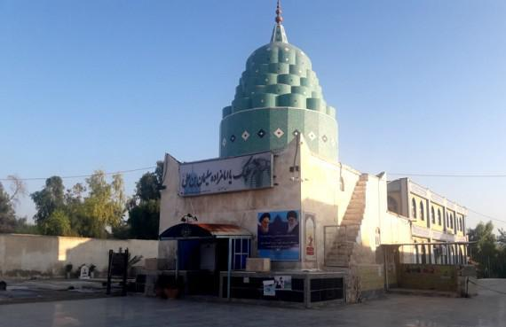 آرامگاه امامزاده سلیمان ابن علی (ع)، شگفت انگیزترین گنبد ایران