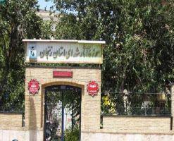 موزه شهدای زنجان، جان تازه یک عمارت