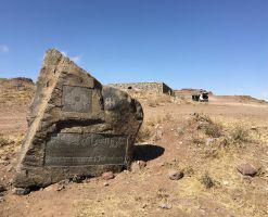 کاروانسرای پیچ بن، اقامتی در الموت استثنایی