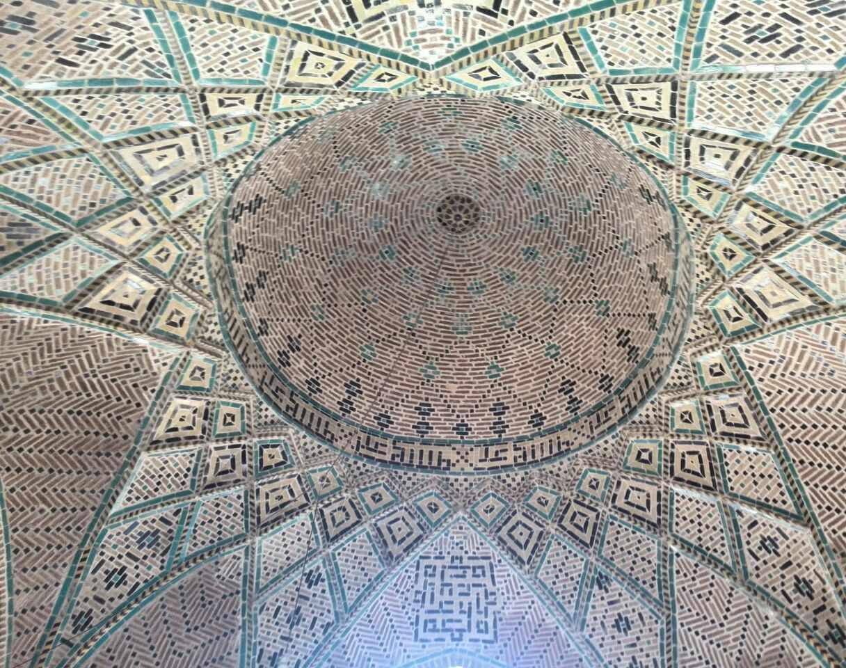 مدرسه شیخ الاسلام شهر قزوین