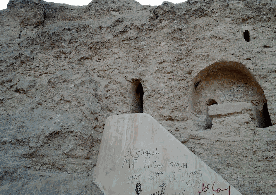 نیایشگاه 2000 ساله مند