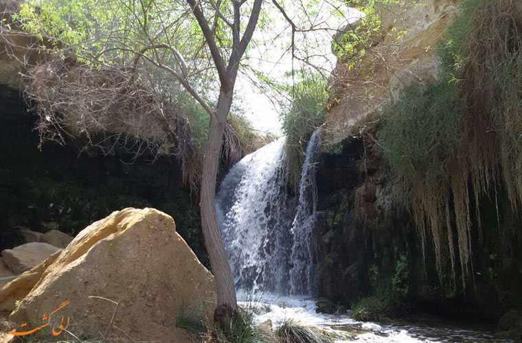 آبشار زیرراه