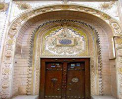 خانه امین التجار اصفهان