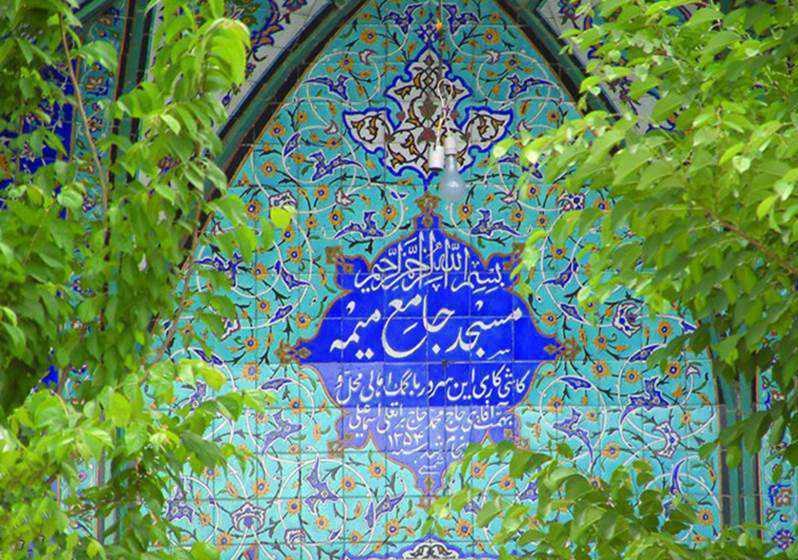 مسجد جامع میمه
