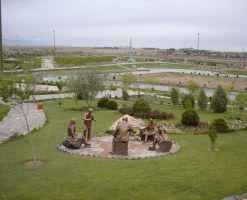 پارک کوهستان یزد