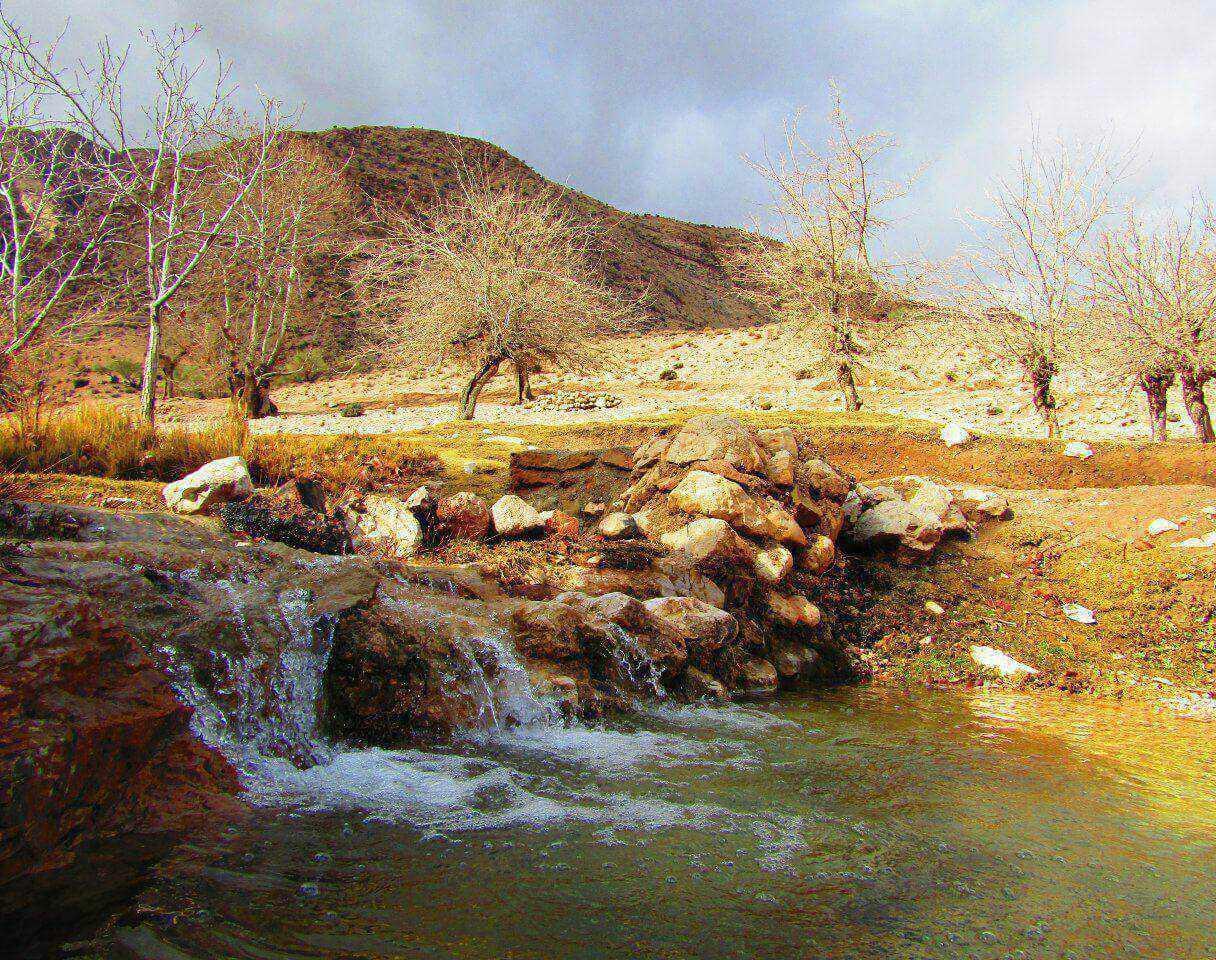 روستای رقه
