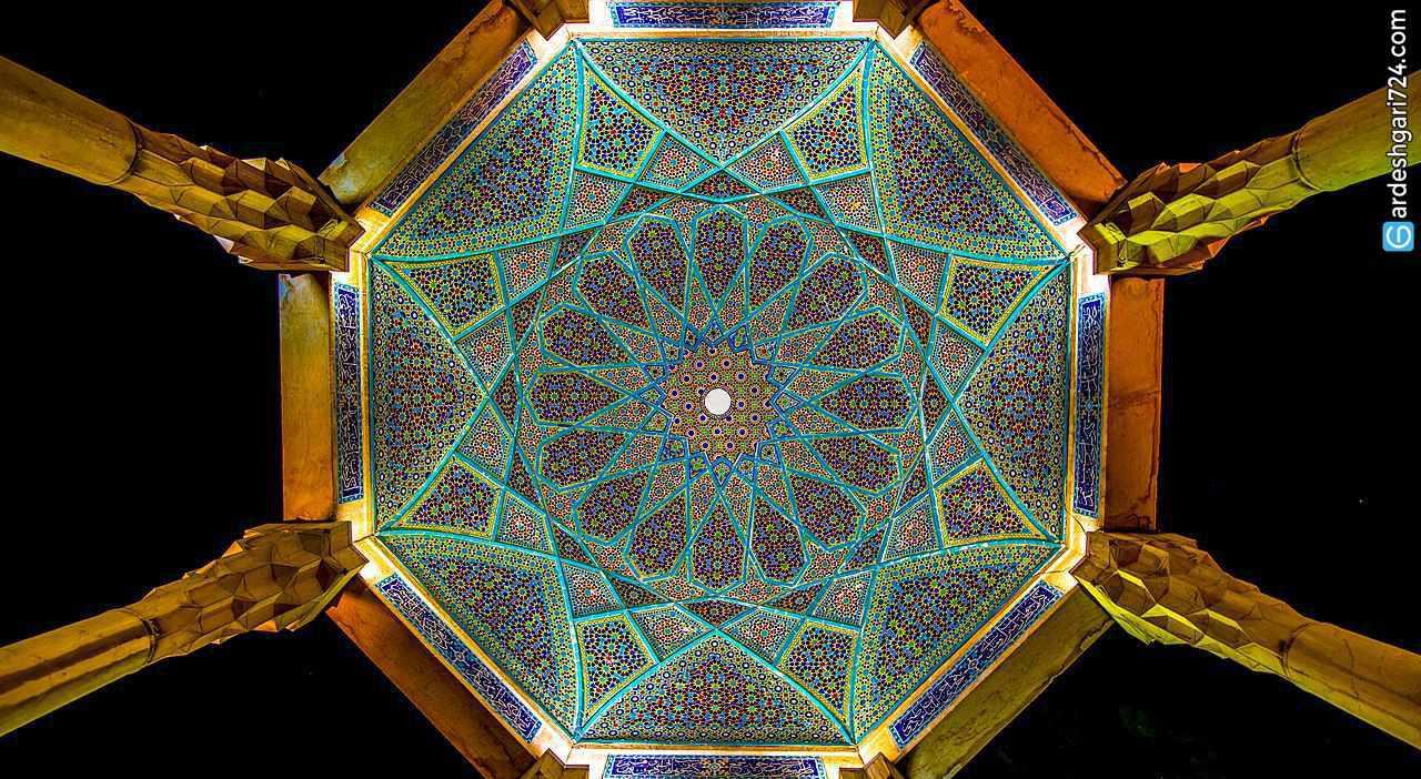 آرامگاه حافظ