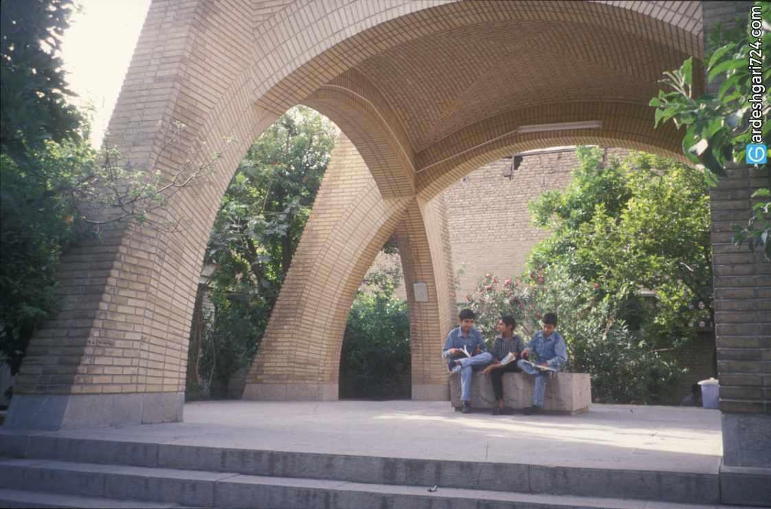 آرامگاه عبدالله خفیف