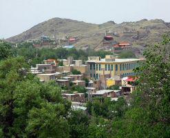 روستای فردو با شهرتی جهانی