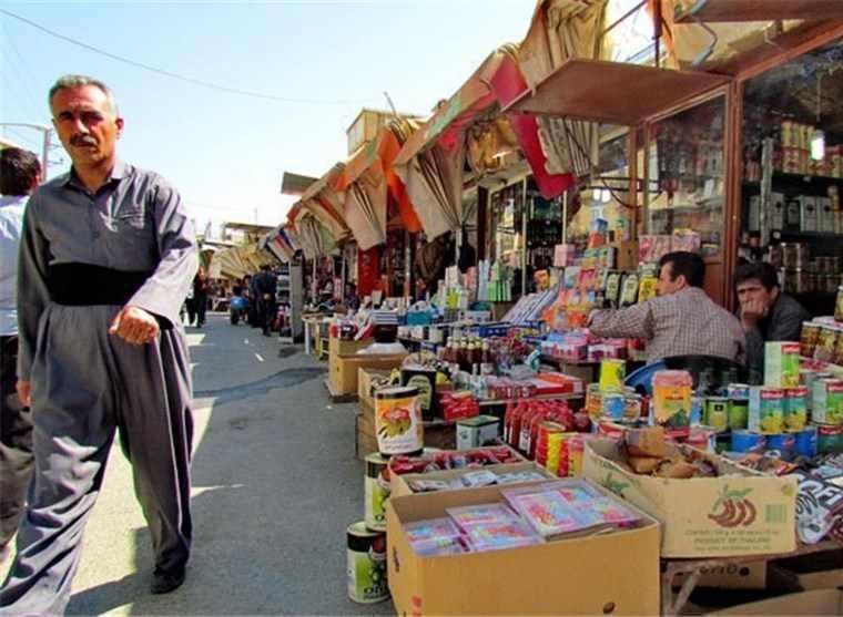 بازارچه مرزی بیله سوار